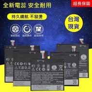 ☆成真通訊☆ 現貨 820 全新電池 HTC Desire 820 826 內置電池 歡迎自取