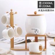 (EEK706)可到付 請聯繫我喔 #爆款熱賣#帶水龍頭開水涼水壺冷水壺陶瓷套裝家用冰水超大容量杯具茶壺大號