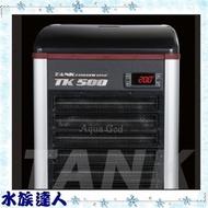 【水族達人】義大利進口 TECO S.r.l《超靜音 冷卻機 TK-500 (1/6P) 水族專用》冷水機 義大利製造