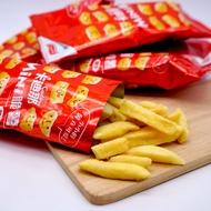 嘴甜甜 卡迪那MINI脆薯 1包 餅乾系列 卡迪那 鹽味 隨手包 洋芋薯條 隨身包 聯華食品 素食 現貨