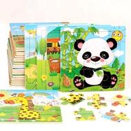 幼兒園兒童木質拼圖玩具9片益智力早教動物拼圖地攤卡通拼圖