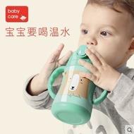 379babycare吸管杯寶寶水杯學飲杯 嬰兒保溫杯兒童保溫水杯學生水壺