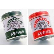 日本老牌 SMOCA 強效美白牙粉