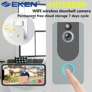 EKEN V7 1080P HD video doorbell camera WiFi wireless doorbell smart home doorbell camera  video intercom two-way audio