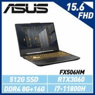 ASUS華碩 FX506HM-0042A11800H 幻影灰(i7-11800H/8G+16G/RTX 3060-6G/512G PCIe)