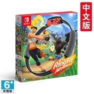 Nintendo Switch《健身環大冒險 RingFit Adventure》中文版