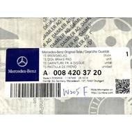 賓士 Benz 原廠 a0084203720 原裝 前輪 煞車皮 來令片 W205 C160 C180 C200