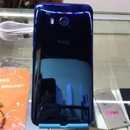二手數碼/中古😊 HTC U11 5.5吋 6+128G 中古 中古手機 功能正常 福利