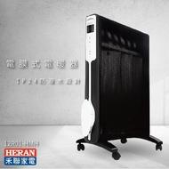 官方授權經銷【HERAN】12R01-HMH 電膜式電暖器 電暖爐 暖爐 IP24防潑水 冬日必備 生活家電