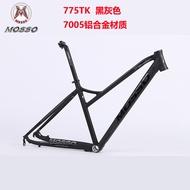 Peak Mosso 775TK frame 27.5 29 700C outing frame 775TK mountain frame