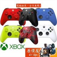 Microsoft微軟 Xbox 無線控制器 無線-藍芽/防滑握把/遊戲/搖桿/原價屋【無接收器】