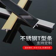 不銹鋼t型條金屬裝飾線條背景牆扣地板收口黑鈦金壓條收邊條