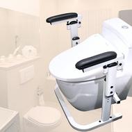 【樂活動】馬桶起身固定/活動扶手.馬桶起身扶手.如廁最佳輔具.廁所無障礙.安全扶手.衛浴輔助
