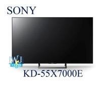 【暐竣電器】SONY新力KD-55X7000E 55型BRAVIA電視 另KD-65X8500F、KD-55X9000F