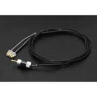 「JM-Plus 加煒電子」【FitEar Cable 006B 2.5mm】耳機 平衡 線材 須山補聽器 日本公司貨