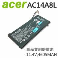 ACER 宏碁 AC14A8L 日系電芯 電池 31CP7/61/80 VN7-571  VN7-571G VN7-572G V15 Nitro V Nitro VN7-591 VN7-591G VN7-592 VN7-592G
