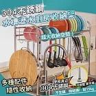 【家適帝】304不銹鋼水槽瀝水廚房收納架(單槽)2入無