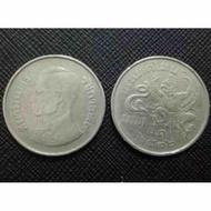 เหรียญครุฑ 5 บาท พ.ศ2522(สภาพสวยผ่านการใช้งาน)