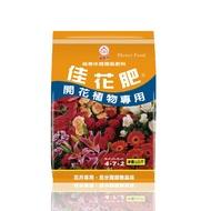 佳花肥-開花植物專用 5kg(花肥料)