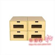 鞋盒 收納盒透明抽屜式牛皮紙收納鞋盒抽拉鞋盒寢室床底鞋子收納盒T