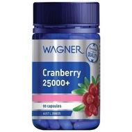 ❤正貨💯❤ 📢【澳洲Wagner 高單位蔓越莓膠囊 25000mg 90粒】