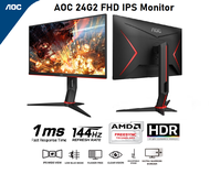 AOC 24G2 FHD 144Hz IPS Gaming Monitor