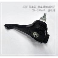 割草機加油把手 加油把手 把手 油門加速 加油器 三菱原廠零件 割草機零件 24~26管徑皆可用 日本製