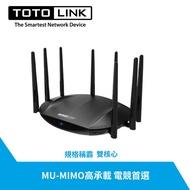 TOTOLINK A7000R AC2600旗艦級雙頻Gigabit無線路由器 分享器 WIFI【免運】