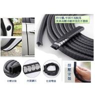 鋼片防撞保護條 汽車保護條 汽車防撞條 車邊條 側邊條 保護條 彈性防撞條 合金鋼片