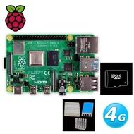 【入門超值套餐】Raspberry Pi 4 B版 4G