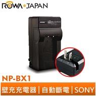 【ROWA 樂華】FOR SONY NP-BX1 壁充 充電器 RX100 M2 M3 M4 IV RX100M5