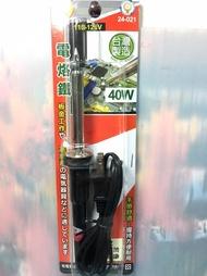 【八八八】e網購~【電烙鐵 40W 24-021】417535 電烙鐵 焊接工具