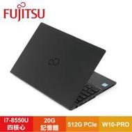 FUJITSU Notebook LIFEBOOK U938-PB721 輕薄商務筆電/i7-8550U/20G/512G PCIe/13.3吋FHD/W10-PRO/日本製/3年保