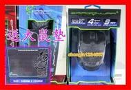 【全新公司貨】ELEPHANT 龍戰系列 ELE-G7 記憶喬斯藍光雷射電競滑鼠,4段可調變DPI,512KB記憶體