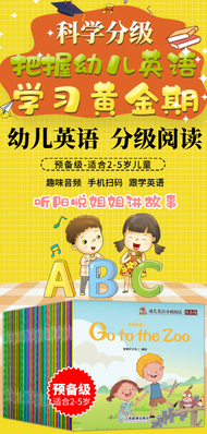 幼儿分级早教英语图画书籍(60本)ENGLISH LEARNING BOOKS (60BOOKS)