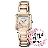 【日本原裝正品】CITIZEN 星辰 Eco-Drive 光動能方形錶 高端女錶 鑽石限量版 EG7069-81D