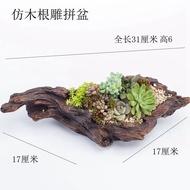 花盆多肉花盆器創意大號口徑拼盤非陶瓷批發微景觀多肉植物小花盆