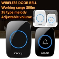 Wireless Door Bell/Receiver and button door bell/Easy DIY/HDB door bell