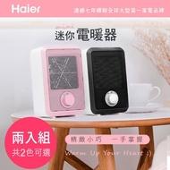 【海爾】迷你電暖器600w(HFH101)