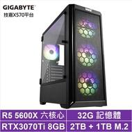 技嘉X570平台[鑽石寶石]R5六核RTX3070Ti獨顯電玩機