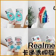 ins韓系|Realme X50 Realme X3 Realme X50Pro 手機殼 四角防摔 保護套 透明軟殼 可愛卡通 恐龍動物 亮面