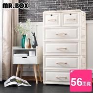【Mr.Box】56大面寬-鄉村風歐式大5層收納櫃(北歐風/菱格紋-把手隨機色)