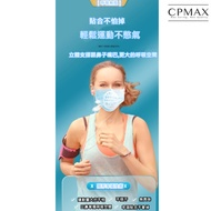 立體口罩墊片 呼吸不貼嘴鼻 3D立體口罩支架 口罩支撐支架 防悶內撐架