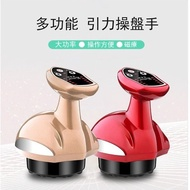 【Love Shop】LILENG 無線充電引力操盤手/刮痧機//電動按摩器加熱功能負壓拔罐按摩器/電動按摩器