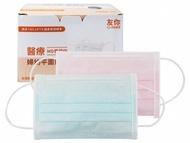 台灣康匠~友你 兒童平面口罩50入(醫療用口罩) 款式可選MD雙鋼印