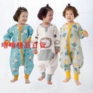 呼西貝分腿睡袋 春款0-8歲 薄棉防踢被 寶寶分腳式大嬰兒童睡袋  嬰兒被 兒童睡袋 防踢背心 空調被 分腿防踢被