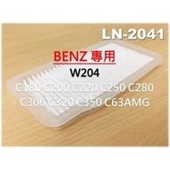 【大盤直營 超優惠】BENZ 賓士 W204 C220 C280 外循環濾網 鼓風機濾網 進氣濾網 室外空調濾網 冷氣濾網