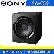 SONY 10吋 115W 超重低音 SA-CS9