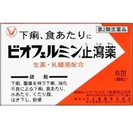 大正製藥  表飛鳴 表飛鳴 止瀉藥6包入【第2類醫藥品】