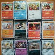 兩盒180 全台最便宜 PTCG 預組 第三彈 寶可夢 卡牌